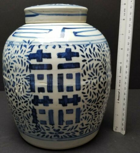 Vintage Chinese Pot Double Happiness Ginger Jar Lid Blue & White Pottery