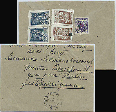 Russia Batum Batoum Georgia stamps Cover   Turkey Levant Constantinople 1922 RR
