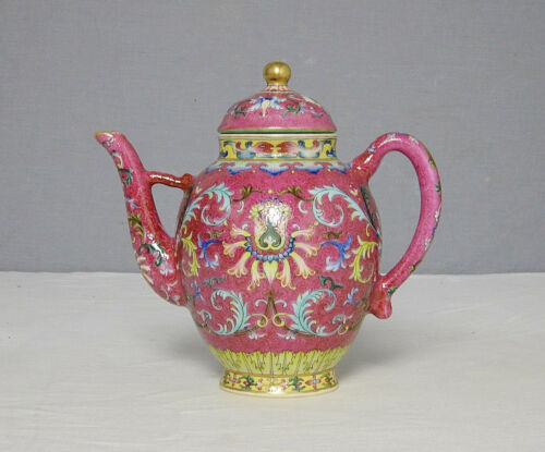 Chinese  Famille  Rose  Porcelain  Teapot  With  Mark    M1195