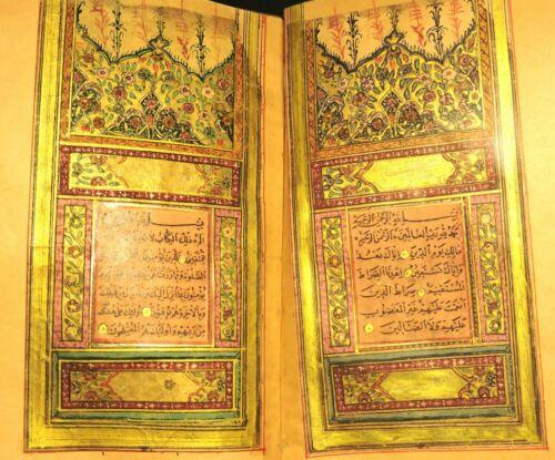 Highly Illuminated Arabic Manuscript. Medium Size, Complete KORAN