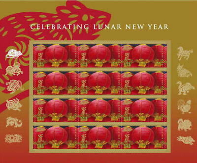 US CHINESE 2008 SCOTT #4221 LUNAR NEW YEAR OF THE RAT 12  41c STAMP SHEET ()