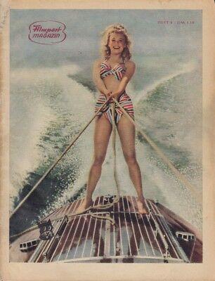 Filmpost Magazin 1948 Heft 8 - Walt Disney