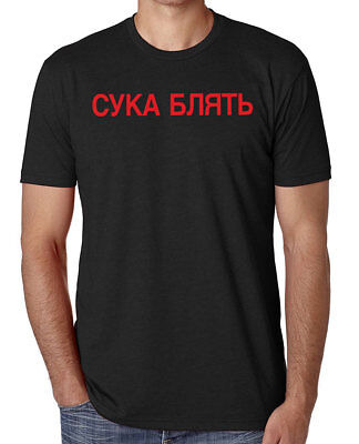 New Pewdiepie Inspired Merch Only Real Cykas T Shirt 2018