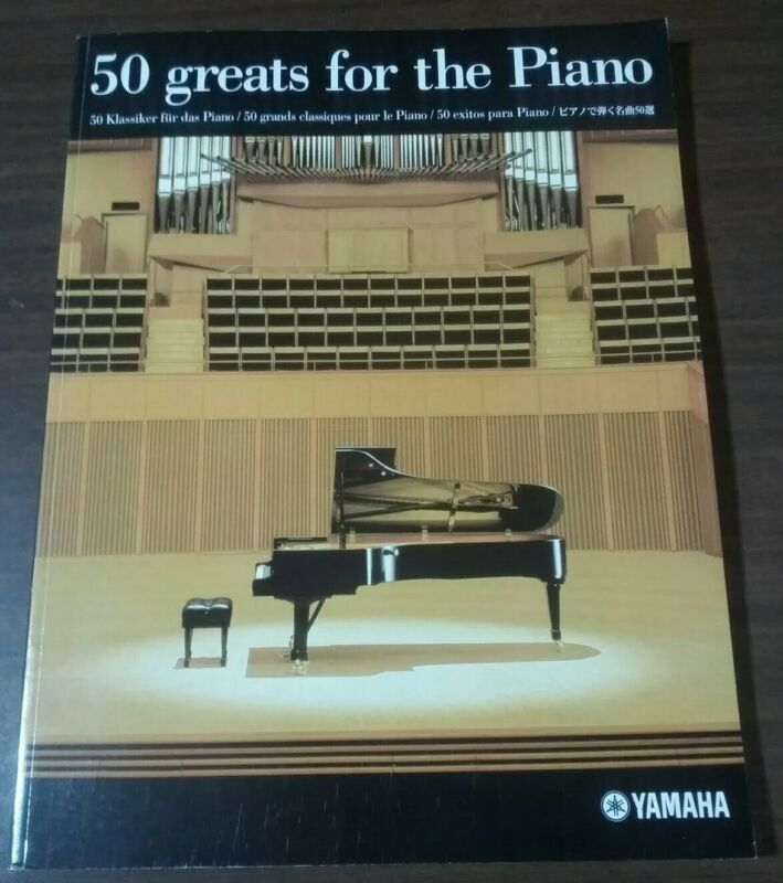 50 Greats For The Piano From Yamaha Sheet Music Collection Paperback