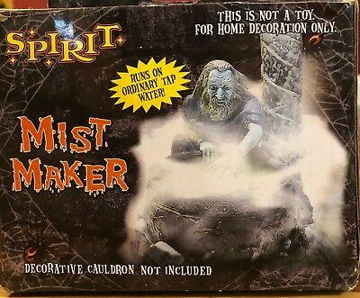 HALLOWEEN SPIRIT MISTER MAKER MULTI-COLOR FOGGER 10 FT LONG CORD PARTY FUN