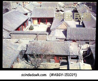 CHINA 1986-91 CHINESE CIVILIAN DWELLING STAMP COLLECTION IN SPECIAL BOOKLET ()