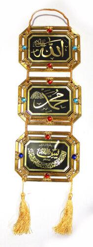 Islamic Shia Decorative Wall Hang With Allah - Muhammed Names - FREE Shipping