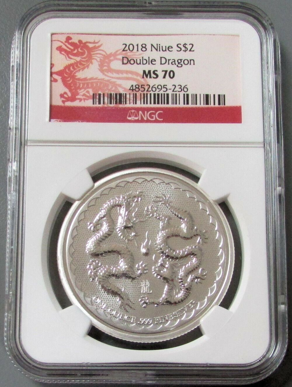 2018 NIUE $2 DOUBLE DRAGON PEARL OF WISDOM SILVER 1 OZ NGC MS 70 PERFECTION !