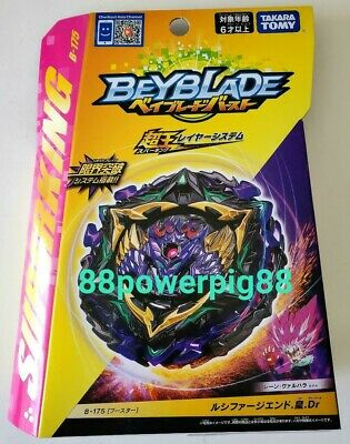 Takara Tomy Beyblade Burst B-175 Booster Lucifer The End Kou Drift US Seller