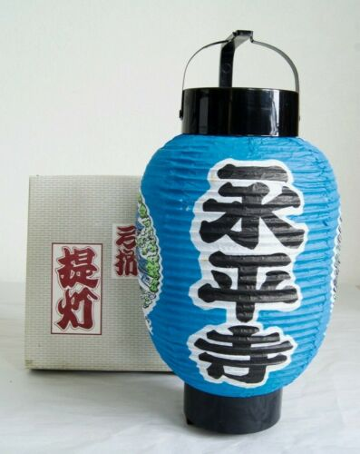 Japanese Paper Lantern Chochin Ornament : Gate of Eiheiji Fukui-ken
