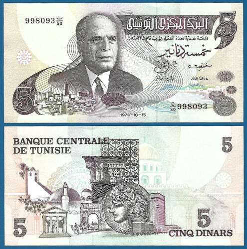 Tunisia 5 Dinars 1973 P 71 UNC Low Shipping! Combine FREE!