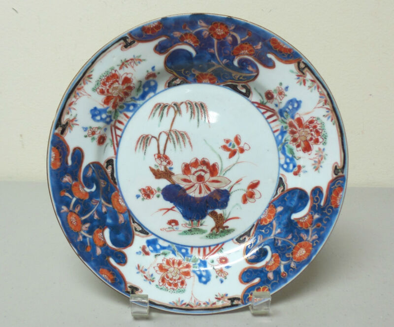 Early 18th C. Chinese Export IMARI Porcelain Cabinet Plate, c. 1720