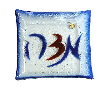 (Passover,Thick Glass Matzah Plate,Hand Made in Israel By Gilgarphal   *)