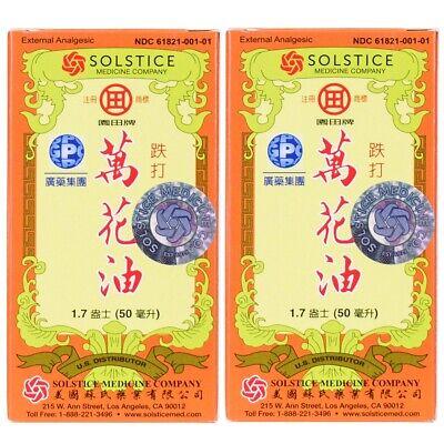 2 Bottles Die Da Wan Hua Oil (1.7 fl oz), External Analgesic