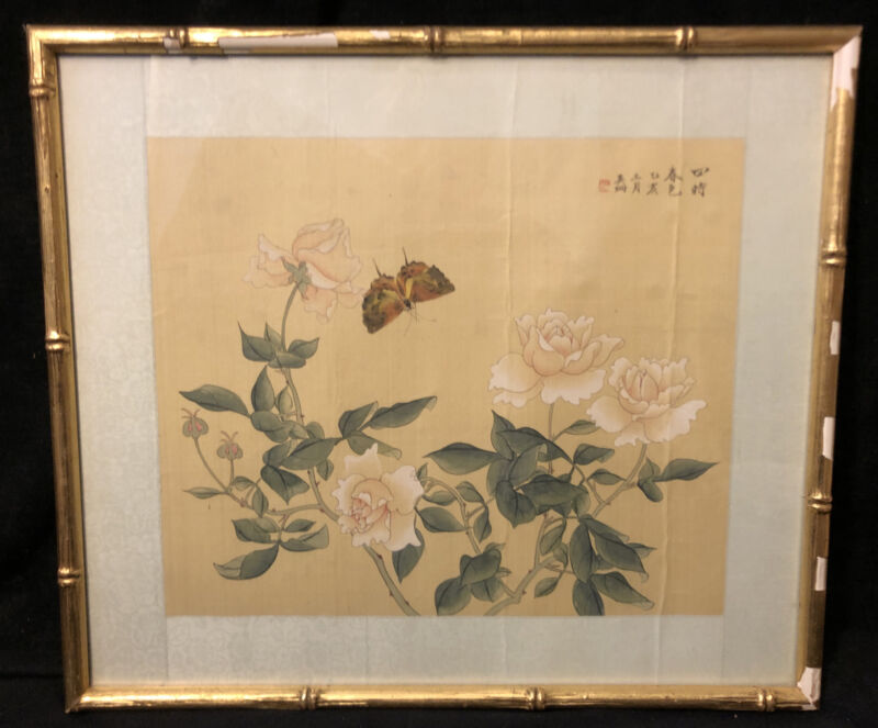 Vintage Asian Watercolor Ink Painting Signed Red Chop Seal Bamboo Style Frame