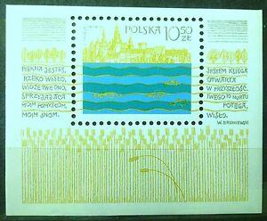 POLAND STAMPS MNH Fibl72 SC2492 Mibl86 block - Vistula poem - 1981, clean - <span itemprop=availableAtOrFrom>Reda, Polska</span> - POLAND STAMPS MNH Fibl72 SC2492 Mibl86 block - Vistula poem - 1981, clean - Reda, Polska