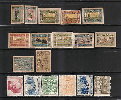 AZERBAIJAN, RUSSIA  1919-22 SC 1-6,8-10, 63, B1-B2 +  ?   NOT IN CAT MINT  #224