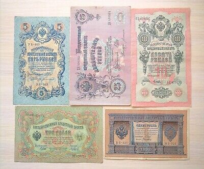 Russia Imperial 1898-1909 full set 1, 3, 5, 10, 25 rubles. VF Best price!
