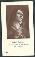 Estampa Antigua Virgen De Los Dolores Andachtsbild Santino Holy Card Santini -  - ebay.es