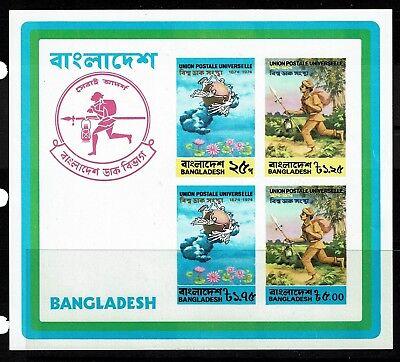 Bangladesh SC# 68a, Mint Never Hinged, minor side crease - Lot 090317