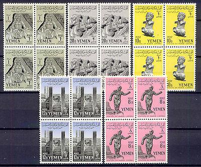 Sabäische Funde - Jemen - 219,220,221,223,224 ** MNH 1961 4 x im ZD Teilsatz