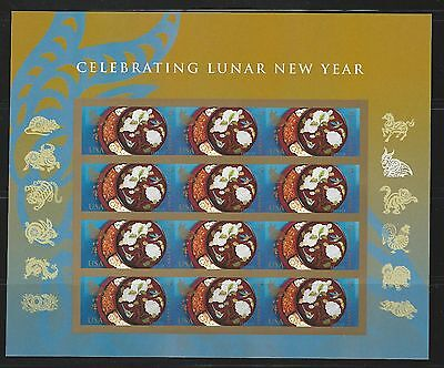 2015 #4957 Chinese Lunar New Year Ram Pane of 12 Mint Imperf without Die Cuts