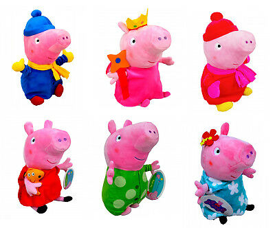 7cm Stuffed Super Soft Plush Doll Children Kids Cuddly Toy (Peppa Pig Doll)