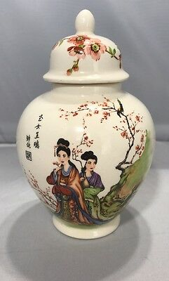 Vintage Asian Ginger Jar Japanese Geisha Girls Flowers Bird
