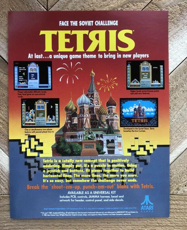 Atari Tetris Video Arcade Game Flyer, 1990 NOS