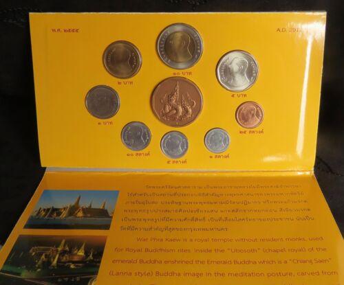 2012 Thailand Rama 9 IX Circulation Set 9 Coins Baht Satang Dragon Medal Zodiac