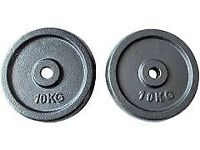 Wanted metal weight plates