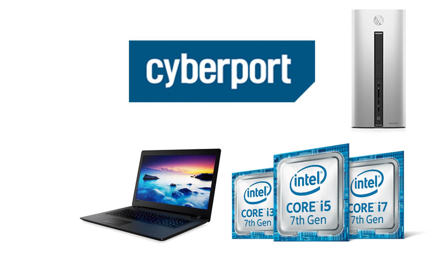 INTEL-POWER von cyberport bis -30%