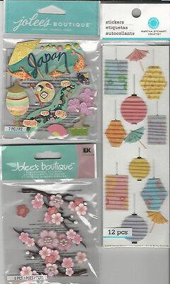 U CHOOSE  Assorted EK Success Martha Stewart JAPAN travel 3D Stickers lanterns  - Ek Success 3 D Stickers