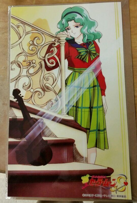 Sailor Moon S Michiru Character poster
