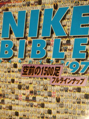 Nike Bible 97 book shoes promo photo collection Airmax history detail limited