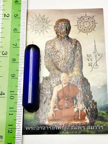 Crystal Capsule Healing Stone Naga Eye Leklai Thai Amulet Purple Somporn #15757
