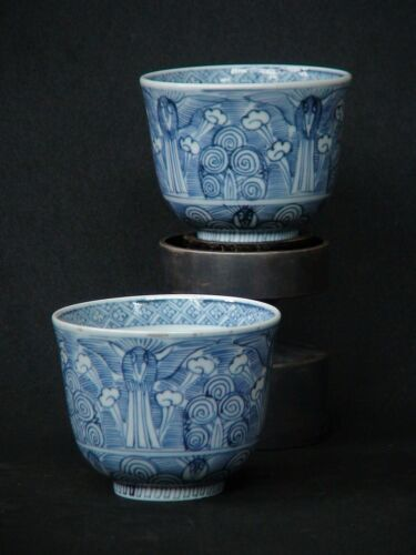 Set of 2 Antique Japanese Porcelain Blue & White Imari Tea cup with Signed