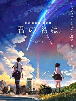 Your Name Movie Anime Art Silk Poster 12X18  24X36  24X43