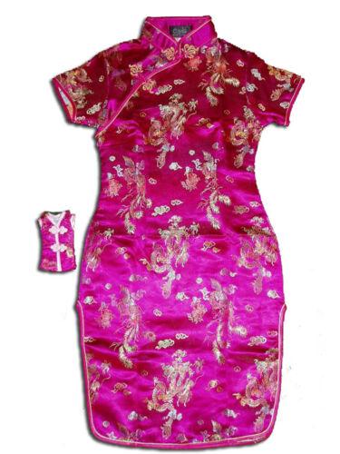 Girls Chinese Dress