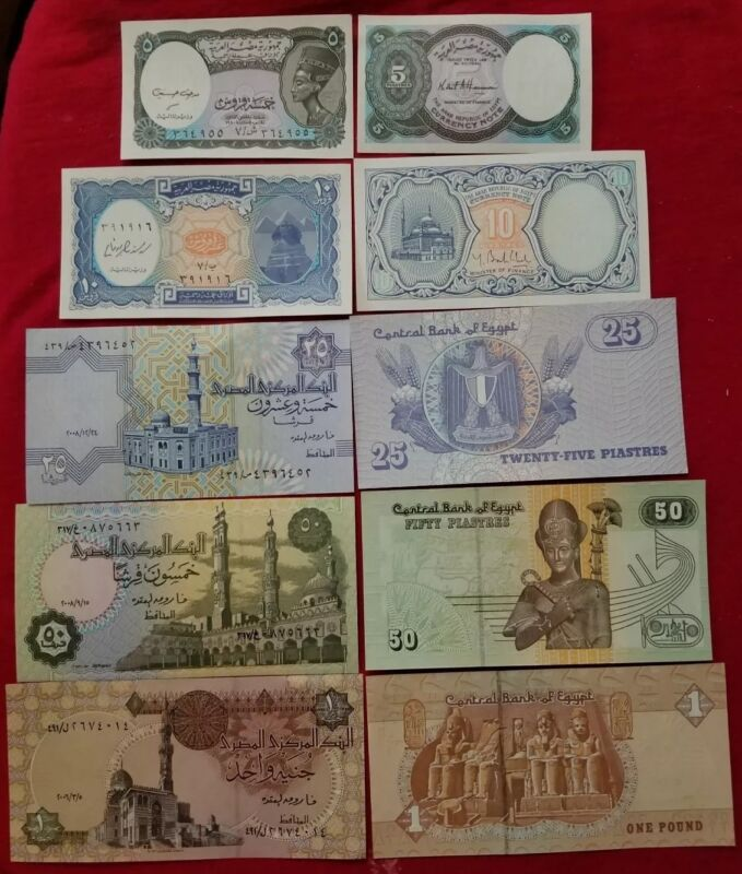 ***EGYPT 5 PAPER MONEY RARE (UNC) EGYPTIAN NOTES COLLECTIAN SET***