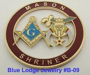 Masonic Master Mason, Shriner Cut Out Car Emblem #B-09