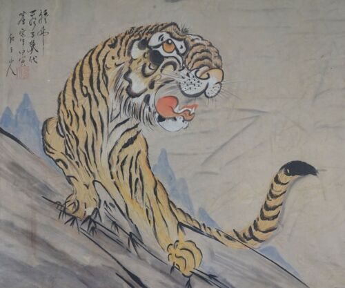 Very Fine Korean MinHwa Folk Hand Painting Lone Tiger Signed Framed