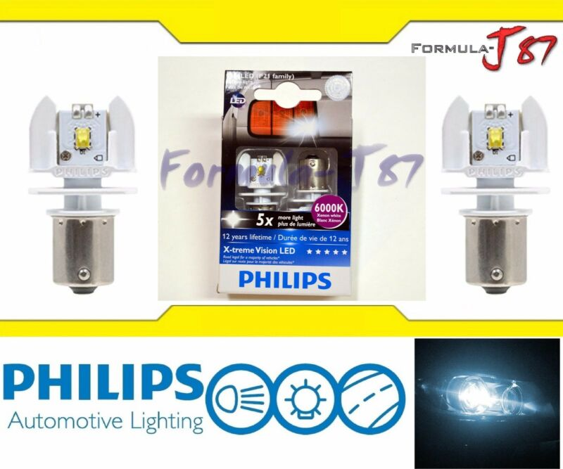 обыкновенная светодиодные лампы для авто филипс имеет право