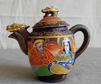 Vintage Japanese Satsuma Dragon Teapot