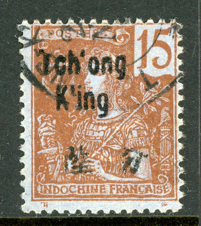 China French Colony 1906 Tchongking 15 Scott 22 VFU S339 - $21.00