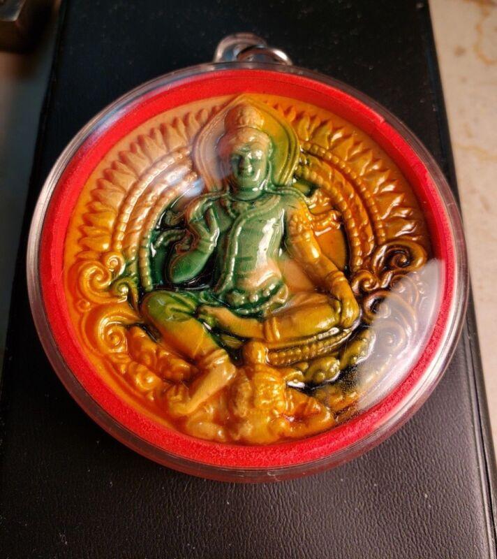 Thai Jatukam Amulet in Hard Plastic Case