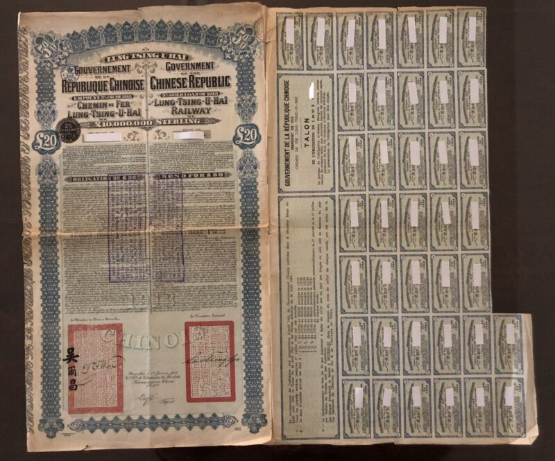 China 1913 Super Petchili Lung Tsing U Hai £ 20 Gold Bond Loan, Not Cancelled