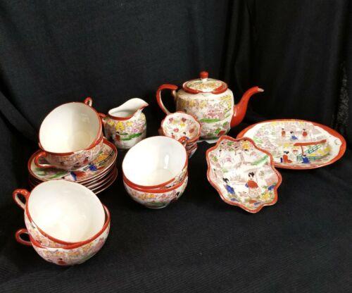 Vintage Japanese Clobber Painted Geisha Girl Porcelain Tea set for 6