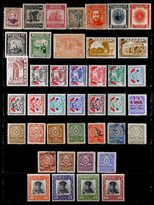 PARAGUAY: 1940'S - 60'S STAMP COLLECTION MANY UNUSED