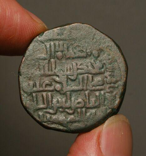 IS46-12    PISHKINID, Mahmud ibn Pishkin II, c.608-623AH, large copper coin